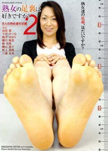 [] 熟女の足裏は好きですか?2 【SNFDM-017】