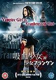 echange, troc Vampire Girl Vs. Frankenstein [Import anglais]