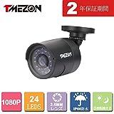 TMEZON AHD監視カメラ1台 130万画素 赤外線LED24個 3.6mmレンズ