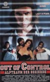 Out of Control [VHS]