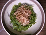 国産 湯通し生めかぶ (冷凍 ) 1kg