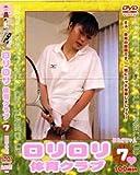 リアルゾーン ロリロリ体育クラブ 07(DVD)[RI]RTD-007