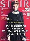 SPUR (シュプール) 2013年 11月号