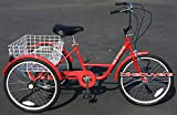 "Made in Taiwan! Gomier T6 Adult Tricycle - Red, High Quality Made in Taiwan, Shimano Tourney 6-speed shifter & derailleur. 24"" wheels."