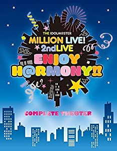 """【Amazon.co.jp限定】 THE IDOLM@STER MILLION LIVE! 2ndLIVE ENJOY H@RMONY!! LIVE Blu-ray""""COMPLETE THE@TER"""