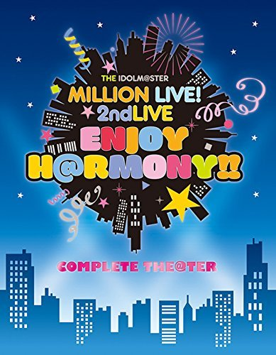 "【Amazon.co.jp限定】 THE IDOLM@STER MILLION LIVE! 2ndLIVE ENJOY H@RMONY!! LIVE Blu-ray""COMPLETE THE@TER"