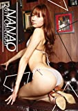 菜々緒 2011年 カレンダー 菜々緒 2011年 カレンダー