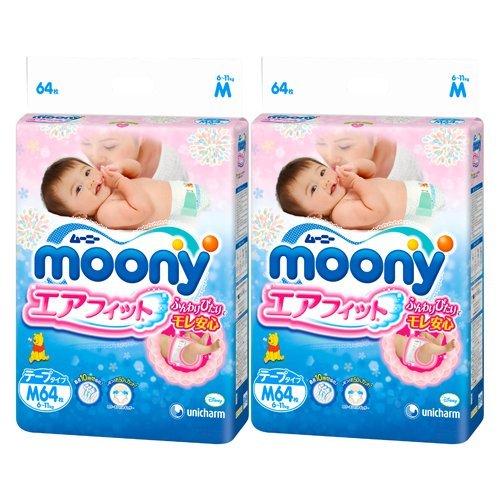 moony-m-lot-de-2-paquets-comprenant-128-couches-japonaises-6-11-kg