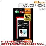 レイアウト AQUOS PHONE au by KDDI IS11SH用ハードコーティングハードジャケット/レッドマイカ RT-IS11SHC1/R