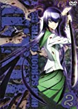 学園黙示録 HIGHSCHOOL OF THE DEAD 2 [DVD]