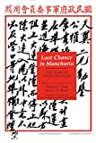 img - for Last Chance in Manchuria: The Diary of Chang Kai-ngau (Hoover Institution Press Publication) book / textbook / text book
