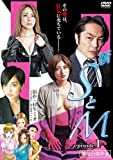 新 SとM episode1  [DVD]