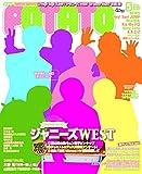 POTATO(ポテト) 2016年 05 月号 [雑誌]