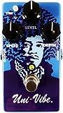 MXR JHM3EHT Limited Edition Experience Hendrix 2014 Uni-Vibe