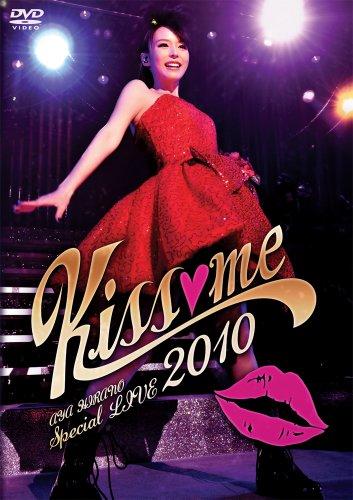 AYA HIRANO SPECIAL LIVE 2010 ~Kiss me~ [DVD]