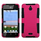 MYBAT Mesh Hybrid Hard Case Gel Cover For Huawei Ascend Plus H881C Valiant Y301 - Retail Packaging - Pink Black
