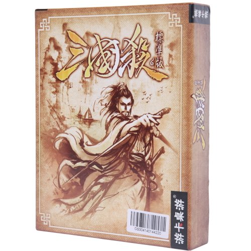 Sanguosha 2013 Standard Edition (Killers of Three Kingdoms) 三国杀