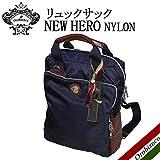 正規品 オロビアンコ Orobianco NEW HERO C ニューヒーロ 90013 リモンタ社製ナイロン リュックサック デイパック ハンドバッグ ネイビー NYLON-BLU-SCURO-12/VIT-CASTAGNA-09