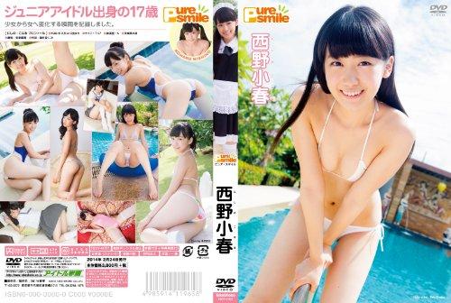 西野小春 ピュア・スマイル [DVD]
