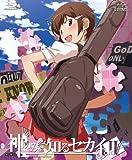 神のみぞ知るセカイII Blu-ray 3.0巻 初回限定版 9/28発売