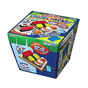 Amazon.com: The sushi Oh Let's Make a eraser: Toys & Games