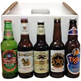Wing Yip Five Beer Gift Pack