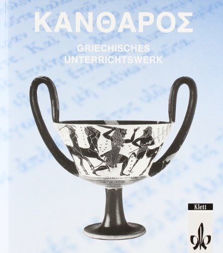 Kantharos. Griechisches Unterrichtswerk: Kantharos, Lesebuch und Arbeitsbuch, m. Beiheft