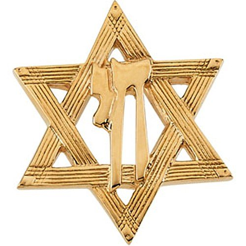 14K Yellow Gold Star of David Lapel Pin with Chai - 23.25x20.25mm
