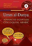 Umm al-Dunya: Advanced Egyptian Colloquial Arabic