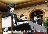 アルカナ・ファミリア Vol.5[DVD]