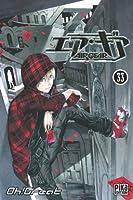 Air Gear Vol.33