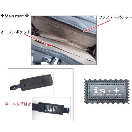 (アイエスプラス)is・+ ビジネスバッグ 230-1053 (ブラック)