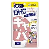 ギャバ(GABA) 30日分 [ヘルスケア&ケア用品]