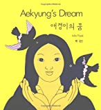 img - for Aekyung's Dream (English and Korean Edition) book / textbook / text book