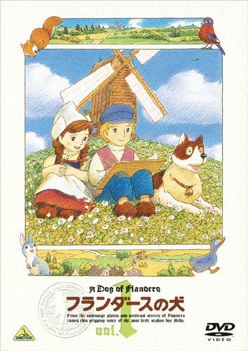 フランダースの犬 vol.1 [DVD]