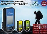 CANMORE社 バッテリ内蔵 USB接続GPSモジュール データ記録 携帯式GPSロガー ◇GP102+ ブルー
