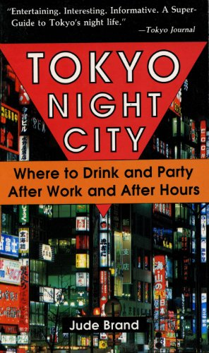 Tokyo Night Where Drink ebook