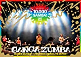 10,000 SAMBA!~LIVE FROM BRASIL TO JAPAN~ [DVD]
