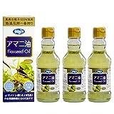 朝日 アマニ油 4本セット 1本あたり995円