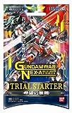 GUNDAMWAR NEX-A 構築済み トライアルスターター 「希望の象徴」 【TS05】