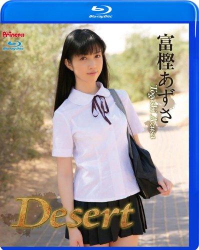 富樫あずさ / Desert (ブルーレイ) [Blu-ray]