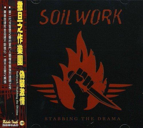 Stabbing Drama by Soilwork (2005-02-23)