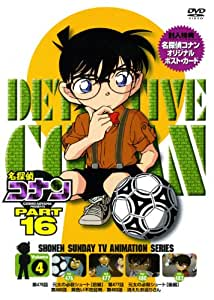 Vol. 4-Detective Conan Part 16