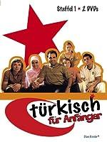 T�rkisch f�r Anf�nger - Staffel 1
