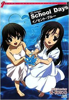 TV Anime School Days Anime School Front