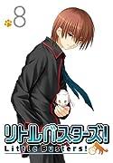 リトルバスターズ! 8 (全巻購入特典「テレビ非公開「秘密」エピソードDisc」応募券付き)(初回限定版) [Blu-ray]
