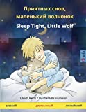 Priyatnykh snov, malen'kiy volchyonok - Sleep Tight, Little Wolf  Bilingual Children's Book (Russian - English) (www childrens-books-bilingual com) (Russian Edition)