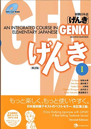 GENKI I: An Integrated Course in Elementary Japanese...