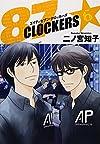 87CLOCKERS 6 (ヤングジャンプコミックス)
