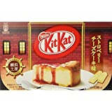 Japanese Kit Kat - Strawberry Cheese Cake Chocolate Box 5.2oz (12 Mini Bar)